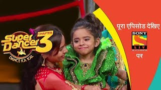 Super Dancer - Chapter 3 | Ep 52 |  The Super Finale | 23rd June, 2019