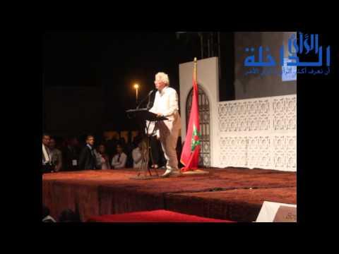 تكريم السينما التونسية