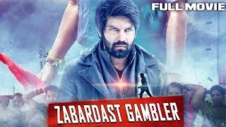 ZABARDAST GAMBLER | New South Dubbed Movie In Hindi | Arya | Full Movie |