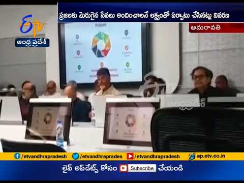 Finance Ministers Praises AP's Real Time Governance