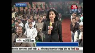 Download Ground Report From Allahabad On Assembly Elections 3Gp Mp4
