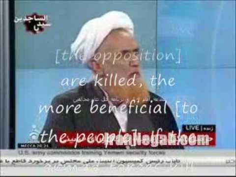 Iranian Mullah (Haeri Shirazi): Kill the Protestersاظهارات ضدانسانی