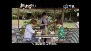シュガーケーキガーデン 翻糖花園 第4話