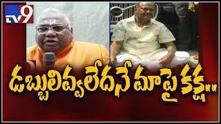 JC Brothers కి డబ్బులివ్వలేదనే నాపై కక్ష గట్టారు : Prabodananda Swami