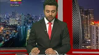 2020-11-07   Nethra TV Tamil News 7.00 pm