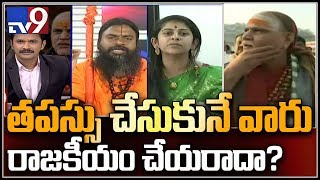 TDP leaders comments on Swamy Swaroopananda
