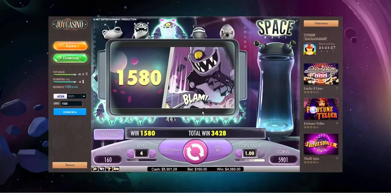 Играть Игровые Автоматы Без Смс Регистрации