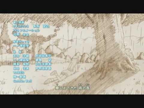 Naruto Shippuden Ending 13: