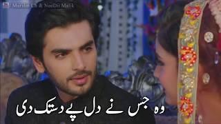 Best Pakistani Drama   Rahat Sad Song Whatsapp Sta