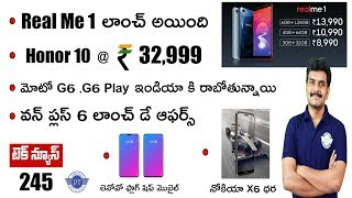 technews 245 Real Me1,Honor 10 india,Moto G6 & G6 Play india,Lenovo Z5 etc