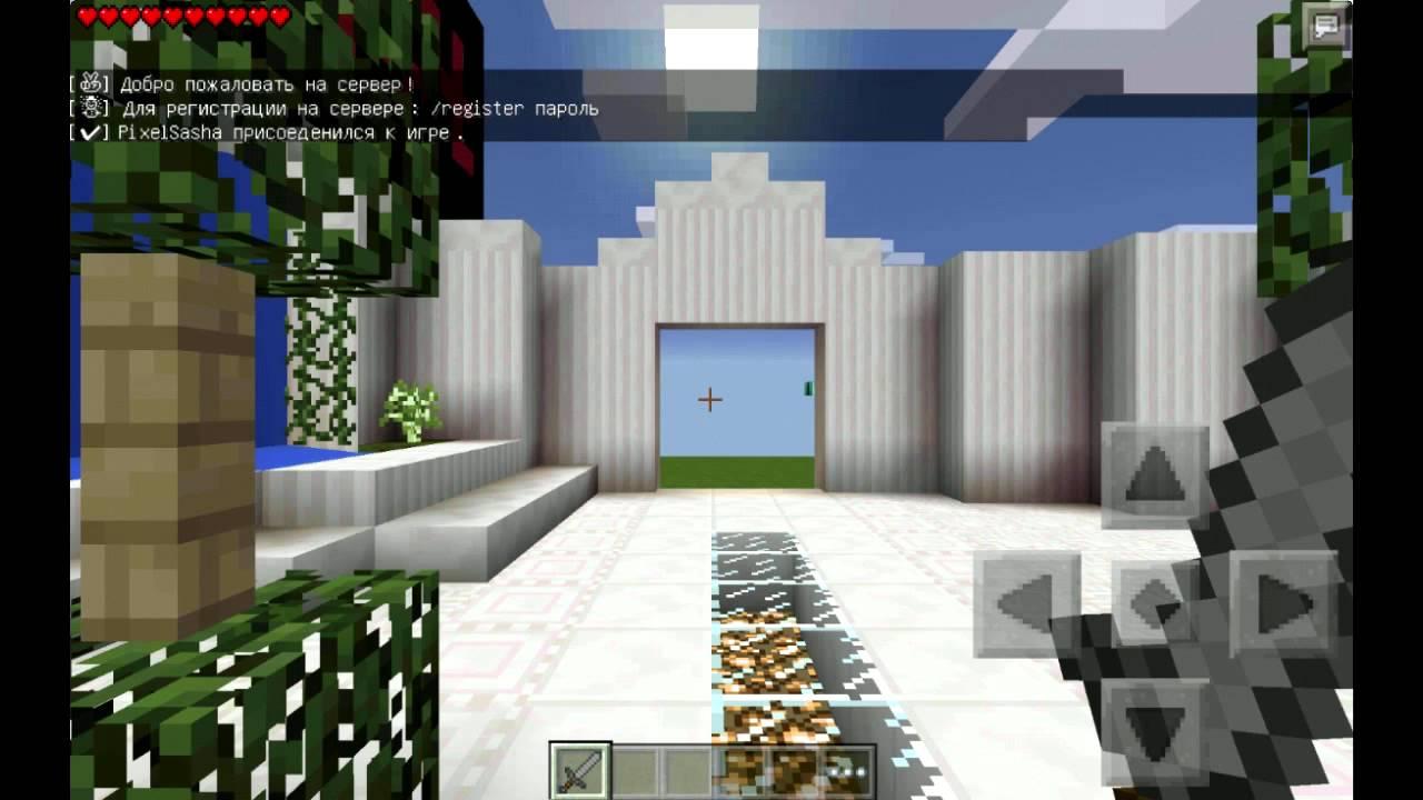 Майнкрафт Играть На Сервере С Модами - indyalfa