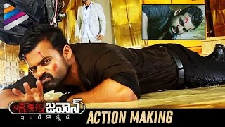 JAWAAN Movie ACTION MAKING | Sai Dharam Tej | Mehreen Pirzada | Thaman S | Telugu Filmnagar