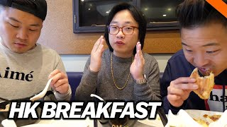 HONG KONG BREAKFAST w/ JIMMY O. YANG // Fung Bros Food