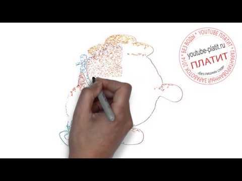Видео как нарисовать мёд