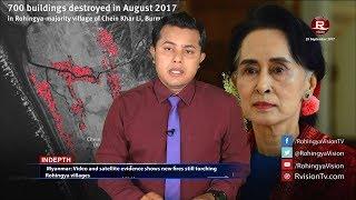 Rohingya Daily News 23 September 2017