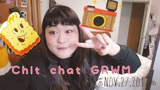 Chit chat GRWM 幾乎全開架彩妝
