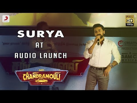 Suriya Speech at Mr. Chandramouli Audio Launch
