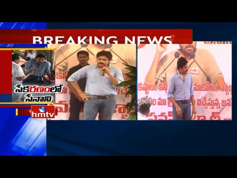 Pawan Kalyan Full Speech in Vijayawada | Emotional On Farmers Problems | HMTV