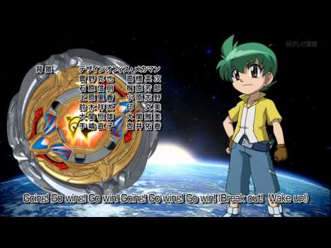 720p Hd Metal Fight Beyblade 4d - Ending 4 (episodes 149 - 154) video