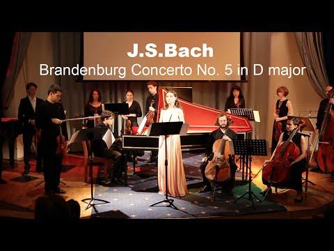 Иоганн Себастьян Бах - Brandeburg Concerto No.5