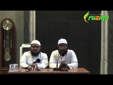 Syaikh DR. Ali Al Mihmady Dan Ust. Nasrullah - Fiqih Ramadhan Bag. I