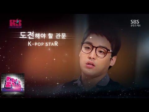 2014년 'K팝스타4'에서 꿈을 꾸다 @K팝스타 시즌4