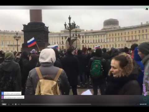 Санкт Петербург  Митинг против коррупции   Путин вор, Димон уходи  Хватит врать