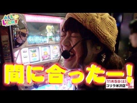 #41 魔法少女まどか マギカ