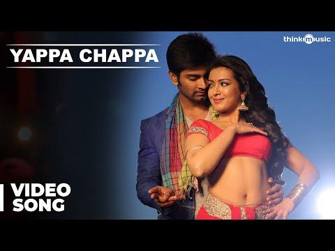 Yappa Chappa Video Song   Kanithan   Atharvaa   Catherine Tresa   Anirudh   Drums Sivamani