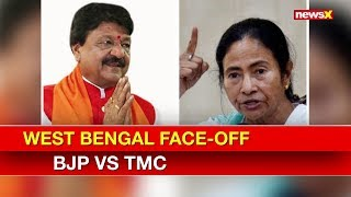 West Bengal Face-off, BJP vs TMC; focussing on the situation of West Bengal