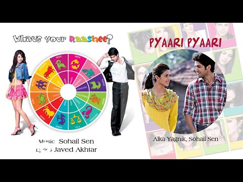 Pyaari Pyaari - Official Audio Song | What's Your Rashee? | Priyanka Chopra