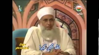 النساء ناقصات عقل ودين الشيخ أحمد الخليلي