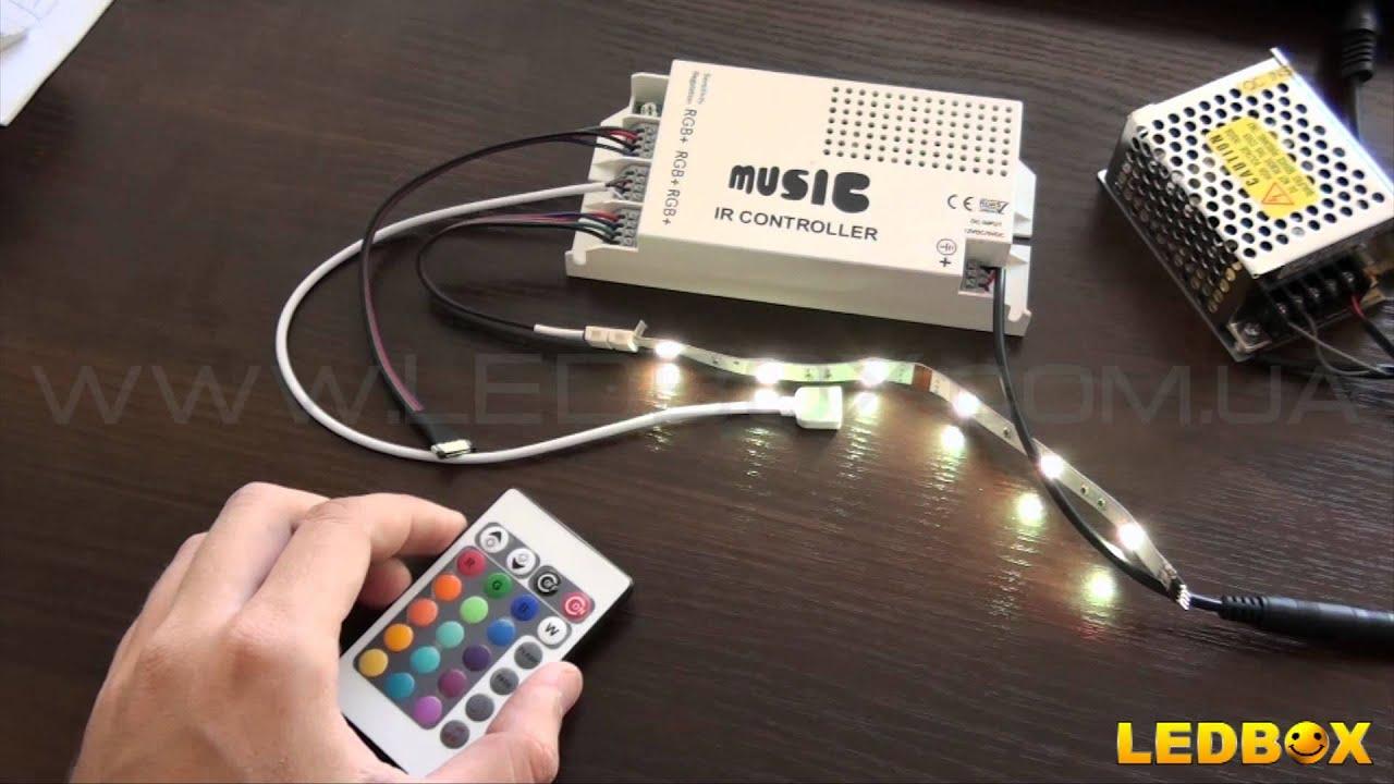 Цветомузыка с контроллером 5 фотография