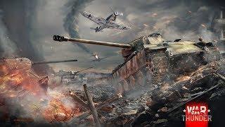 War Thunder.Техника по просьбам трудящихся НСДАП