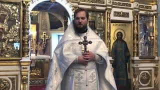 Проповедь настоятеля Спасского храма иерея Димитрия Полещука на Божественной Литургии.