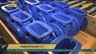 М.Кул-Мухаммед ознакомился с ходом реализации госпрограмм в Атырауской области