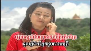 Thno_Neang_Kong_Rey_២៧ ថ្នូរនាងកងរី
