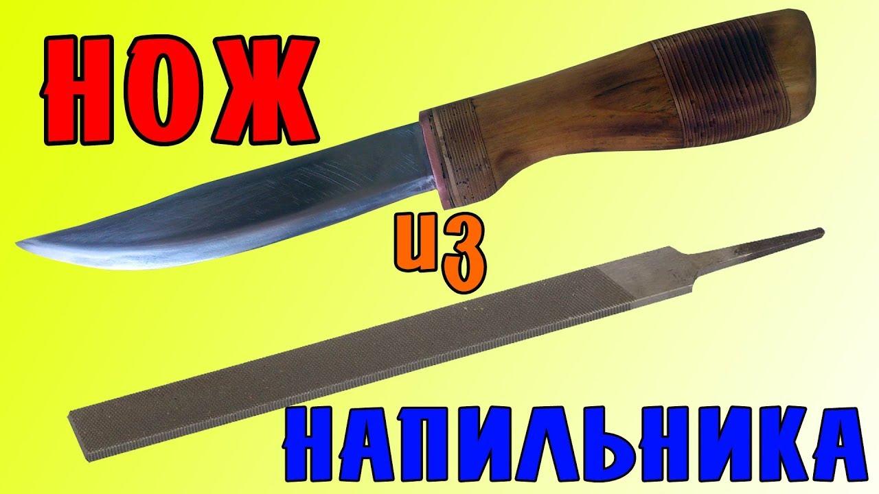 Как сделать нож для начинающих 758