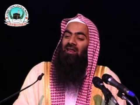 Waseela Aur Shifat 14 Sheikh Tauseef Ur Rehman Mazar Wale Baboo...