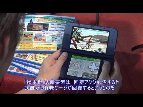 3DSゲーム「モンスターハンター4G」のプレイムービーが公開!【TGS2014】
