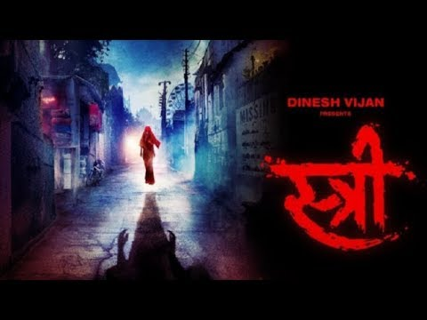 Real Story Of Stree (Nale Baa) Breakdown