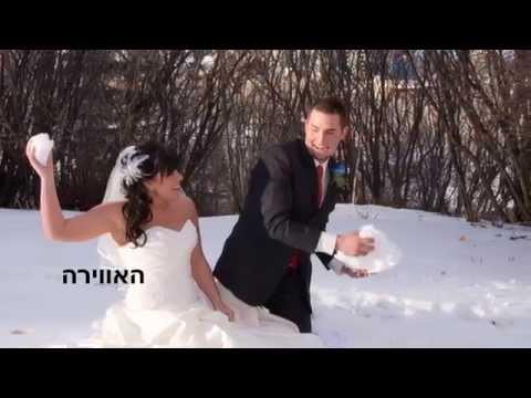 חתונות חורף 2014 רק באתר מיי וודינג