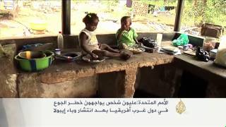 ارتفاع الوفيات بوباء إيبولا بغرب أفريقيا