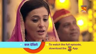 Aladdin - अलादीन - Ep 335 - Coming Up Next
