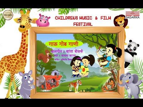 Marathi Balgeet  non Stop 40 Minutes video