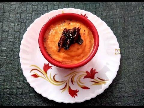 TASTY TOMATO ONION CHUTNEY| टेस्टी टमाटर प्याज की चटनी बनाने का आसान तरीका | SOUTH INDIAN DISH