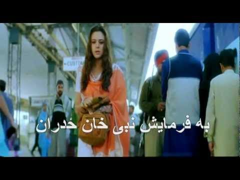 Amin Ulfat Pashto New Album Song 2012 - Ghamjan Ghamjan Shom Nice Song Part 1 video