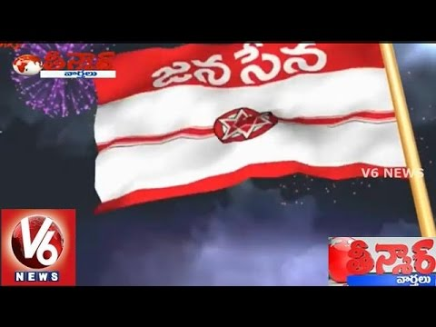 Where Is Pawan Kalyan's Janasena Party? - Teenmaar News video