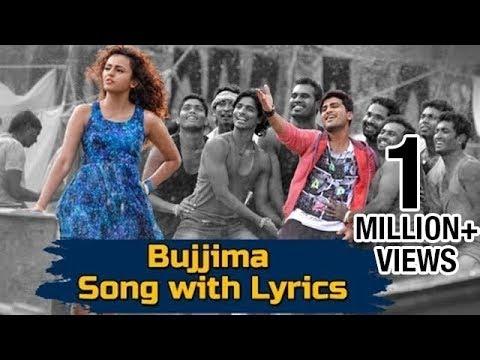 Run Raja Run Songs - Bujjima Song   Anaga Anaganaga Full Song With Lyrics - Sharwanand, Ghibran video