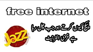 Mobilink jazz free internet New Code 2019 || free internet Code 2019 ||